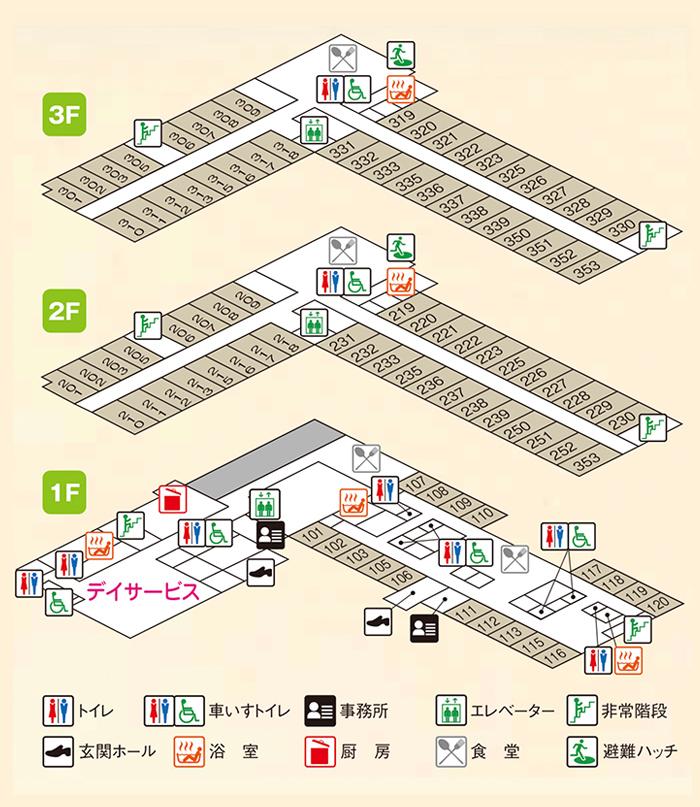 札幌市東区にあるサービス付き高齢者向け住宅の安暖手EAST